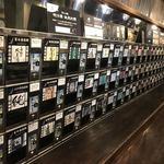 91242064 - 日本酒の自販機
