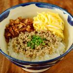 辺銀食堂 - ミニレモングラス丼
