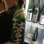 心斎橋日本酒酒場キャンプ -