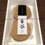 餅菓子商 白谷 - もちどら 320円