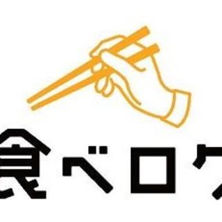 【クーポン】全コース500円OFF!閣牛で宴会!個室も可能!