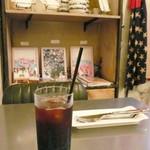 ザ ネイキッド - アイスコーヒー。酸味がほとんど無くておいしい珈琲です。