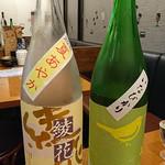 日本酒バル YODARE - 綾花 (夏あやか)と庭のうぐい (いなびかり)