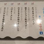日本酒バル YODARE - よだれのタパス