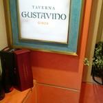 Taverna GUSTAVINO -