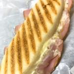 チップバティ - ハム&チーズ