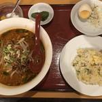 中華 女児紅 - 坦々麺セット(850円)