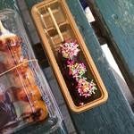 道の駅 真狩フラワーセンター - 料理写真:チョコだんご