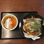 91256152 - 黒毛和牛冷やしつけ麺(大盛) 980円
