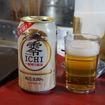 ビーフステーキ専門店 ひよこ - ノンアルビールもあります。