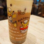 ポケモンカフェ - イーブイラテ
