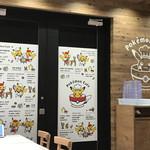 ポケモンカフェ -
