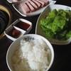 南怡島 - 料理写真:ご飯とえごまの葉
