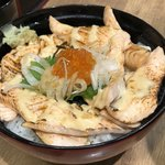 丼ぶり屋 まぐろ丼 恵み - 炙りサーモン丼