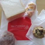 アン プルミエ - 料理写真:買ってきてくれたモノ
