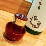 91267770 - お酒(萩の鶴)