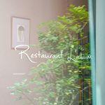 レストラン ラリューム - 外観