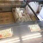 梶野製麺所 - 麺
