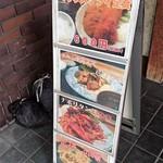 Yokatai - お昼ご飯も食べられる