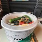 マンゴツリーキッチン グランスタ - 【夏野菜のスパイシーガパオ…900円】♫2018/8