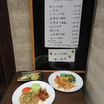 五島列島天然魚と日本酒 郷味 - 昼メニュー