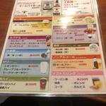 札幌焼肉 ひし丸 -