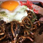 かよちゃん - 料理写真:真っ黒なソース