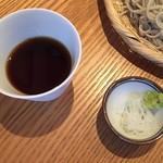 蕎麦 いち - そばつゆ・薬味