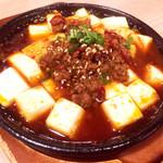 尼崎焼そばセンター - 担々豆腐