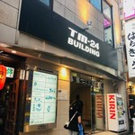 91279593 - 人気店はちきょうへ潜入!
