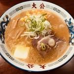 ラーメンの大公 - バターコーンラーメン(850円)
