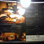 ピアノダイニング ガーデニア - 店前にあったメニュー表です。 美しいピアノの旋律が流れる中で上質なお食事を・・・ 当店ではクラシック~ポップなど様々なジャンルの曲を毎夜演奏しています。 厳選された食材を使用した料理と共に、癒しの空間