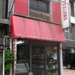テラサワ・ケーキ・パンショップ -