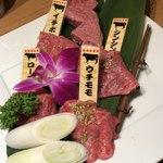 松阪牛 田じま - 赤身の極め ウチモモ シンシン ロース フィレ イチボ
