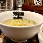 91280236 - 冷やしつけ麺のスープ