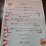 レストラン アラスカ 吾妻橋店 -