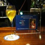 Bar シャーロック - 「シバーバス・ロイヤル」です。