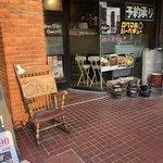 焼肉ロクマルBBQ - お店玄関♪