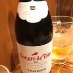 みの家 - 赤ワイン