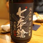高太郎 - 七本槍 純米吟醸 吟吹雪