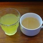 バル マルシェ コダマ - ドリンク・スープ