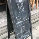 八王子バル So.ler - 「ハチオウジバル」は別店舗に変わりました 新店の看板