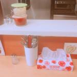 91285014 - 卓上【平成30年02月04日撮影】