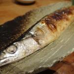 魚金 - サンマ塩焼き