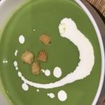 howl - スープサンジェルマン!冷製。ランチのスープに♪