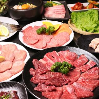 【ハーフサイズ】からご提供可能!お好みの量で楽しめるお肉が◎