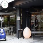グッドモーニングカフェ - お店の入口前
