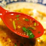 91297497 - 辛いスープ