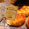 ハート ブレッド アンティーク イオン浜松市野店