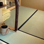 茶織菴  -